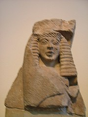 Image from the temple of Athena at Mycenae - circa 625 B.C., Museo Arqueológico Nacial de Atenas