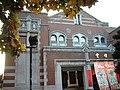 NTNU Auditorium 20070223.jpg