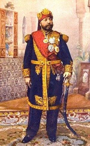 Muhammad V an-Nasir - Naceur Bey (Bey of Tunis, Tunisia)