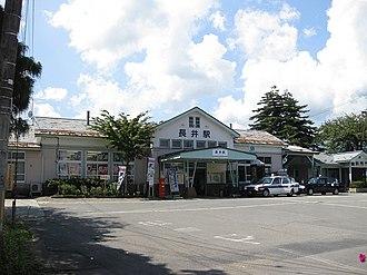 Nagai Station (Yamagata) - Nagai Station