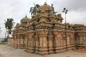 Bangalore - The Begur Nageshwara Temple was built in Bangalore around c. 860, during the reign of the Western Ganga Dynasty.