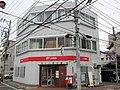 Naka-Jujo Post office.jpg
