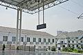 Name board of Wenzhounan Railway Station 01.jpg