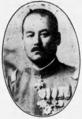 Naozo Nakamura.png