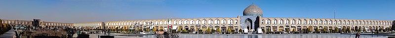 Naqsh-e Jahan Square Panorama.jpg