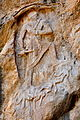 Naram-Sin Rock Relief at Darband-iGawr.JPG