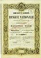 National Bank Luxembourg 1873.jpg
