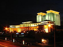 National Library of China - South House (1987) - Night.JPG