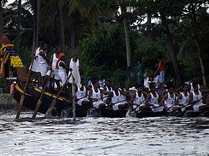 Nehru Trophy Boat Race 11-08-2012 1-32-03 PM.JPG