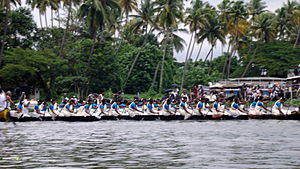 Nehru Trophy Boat Race 11-08-2012 1-42-45 PM.JPG