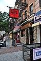 New York 4th of July Weekend 2009 (3691739306).jpg