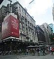 New York City Macy's (6279253319).jpg
