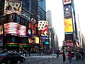 New York Times Square 2007 (24978278156).jpg