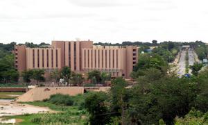 Image:Niamey Niger