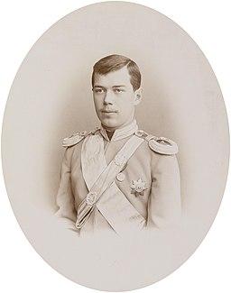 Nicholas II of Russia as a young man