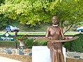 Nina Simone Plaza.jpg