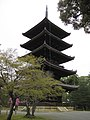 Ninna-ji National Treasure World heritage Kyoto 国宝・世界遺産 仁和寺 京都45.JPG
