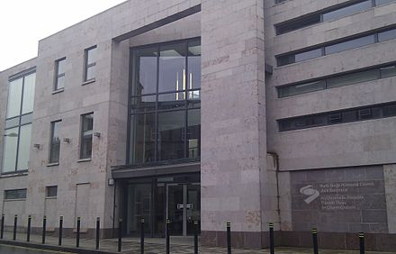 The offices of the North/South Ministerial Council on Upper English Street, Armagh, Northern Ireland North-South Ministerial Council Offices.jpg