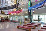 Noto Airport gate Lounge 20160528.jpg