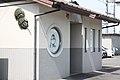 Nyūgawa Station (Ehime)-01.jpg