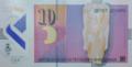 Obverse 10 Macedonian Denars Polymer Banknote 2018.png