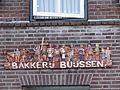 Oeffelt - Kerkstraat-Zuid 18 (voormalige Bakkerij Buijssen).jpg