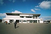 Okushiri airport.jpg