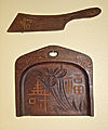 Old wooden crumber from China.jpg