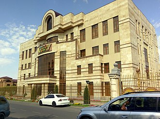 Armenian Olympic Committee - Olympavan, the headquarters of the Armenian Olympic Committee, Yerevan
