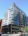 One Exeter Plaza, 699 Boylston Street, Boston, Massachusetts.jpg