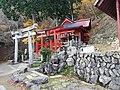 Onitake Inari Shrine IMG 20181111 104651 1.jpg