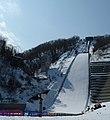 Ookurayama skijump.jpg