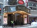 Opera House Marquee.JPG