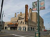 Orpheum Theater Memphis.jpg