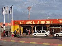 Ovda Airport.jpg