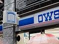 Owson 2018 (44933456611).jpg
