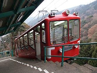 Mount Ōyama (Kanagawa) - Ōyama Cable Car