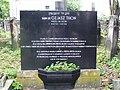 Ozjasz Thon grave.JPG