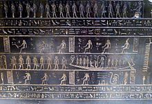 Deorations on Teos' sarcophagus in the Louvre.