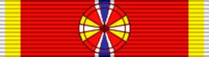 Order of Sikatuna - Image: PHL Order of Sikatuna Officer BAR