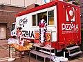 PIZZA-LA (3764263264).jpg