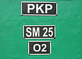 PKP SM 25 2011 3.jpg