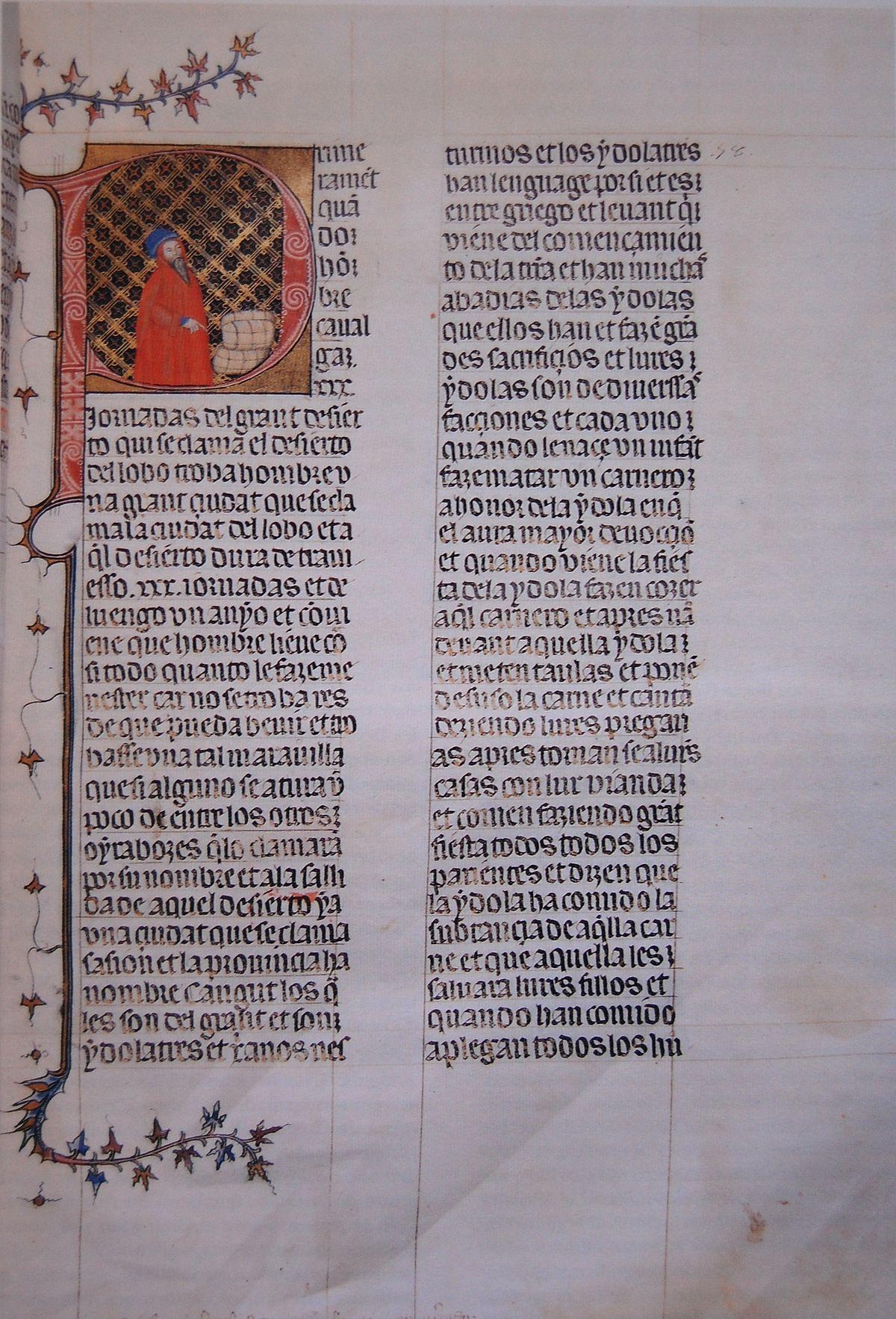 libro de marco polo biquipedia a enciclopedia libre