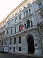 Palais Wasserburg-Schwindgasse 8.JPG