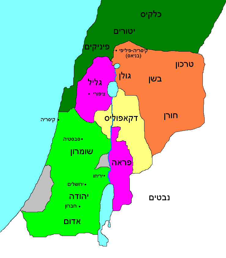 Palestine after Herod-HE