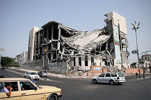 Palestinian Legislative Council - The destroyed Palestinian Legislative Council building in Gaza City in September 2009.