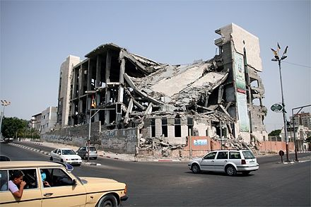 The destroyed Palestinian Legislative Council building in Gaza City, Gaza-Israel conflict, September 2009 PalestinianLegislativeCouncilGazaCity.jpg