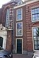 Pand bij Jansstraat 36, Haarlem.JPG