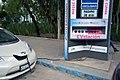 Parque España - Ciudad de México - Auto eléctrico en estación de carga.jpg