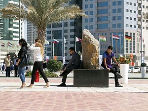 People of the United Arab Emirates (5).jpg